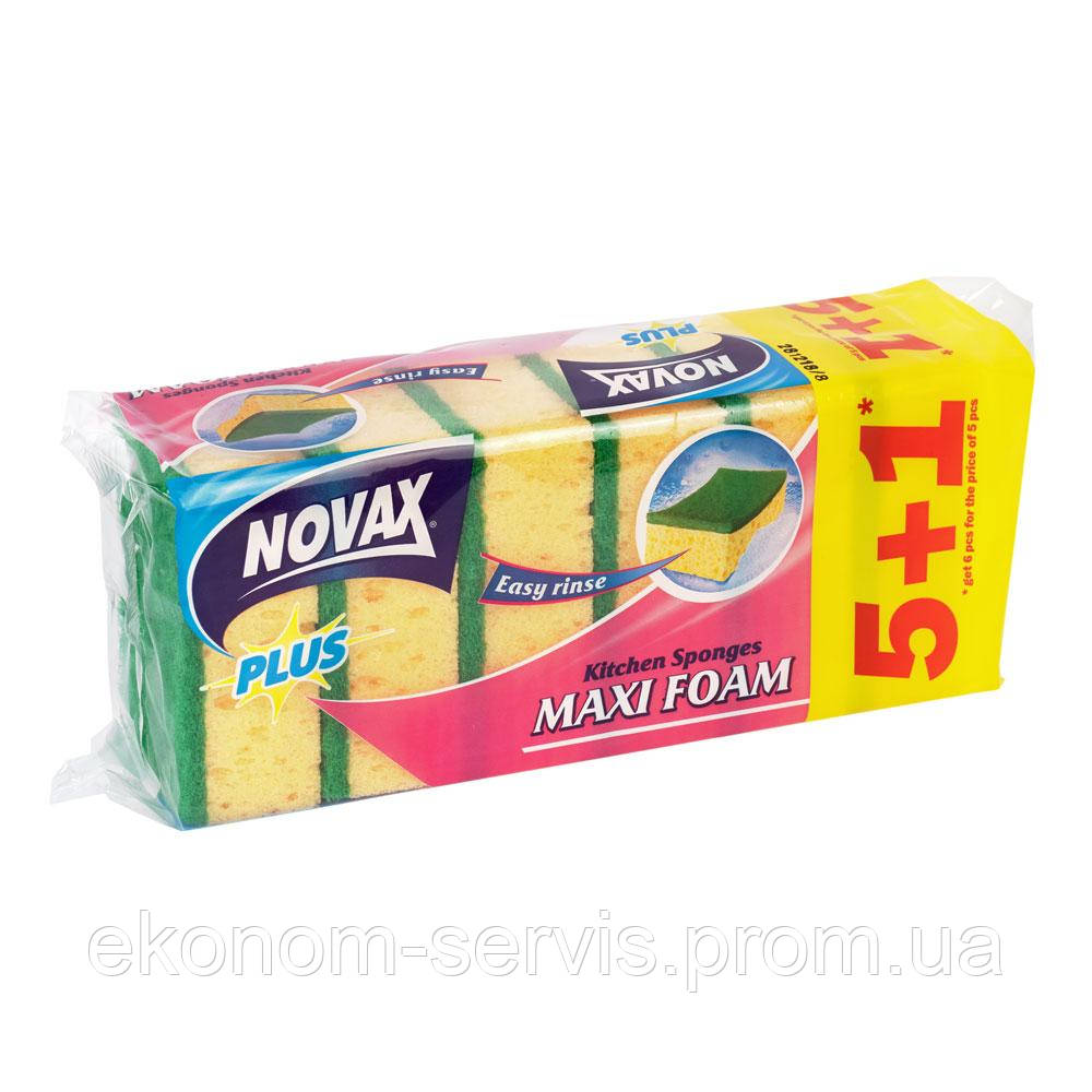 Губки кухонные Novax plus Maxi foam 5+1шт.