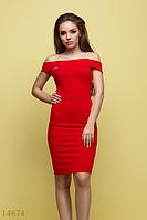 Платье женское с открытыми плечами с спиной, красное. Размер 46
