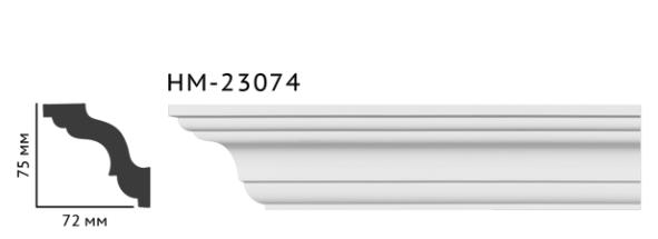Карниз потолочный гладкий Classic Home HM-23074 , лепной декор из полиуретана