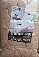 Уникальное летнее одеяло наполнитель Хлопок двухспальное 175х215
