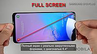 Samsung S10+ Plus копия Корея реальная 4G 8Gb RAM/256Gb ROM Snapdragon 835 8 ядер