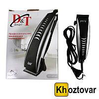 Машинки для стрижки волос D&T Smart DT-4604