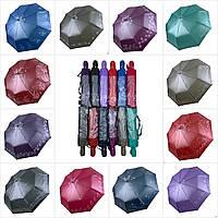 Женский зонт-полуавтомат Lantana с напылением, 693