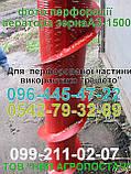Міні зерновентилятор АЗ-1500, фото 3