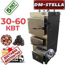 Твердопаливні котли 30-60 кВт