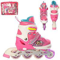 Ролики дитячі 35-38, розсувні, шнурівка, бакля, алюмінієва рама, рожеві, світло, в сумці, 464477