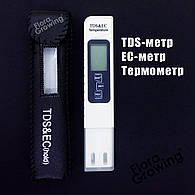 TDS-метр / EC-метр портативное устройство контроля солесодержания и температуры в растворе