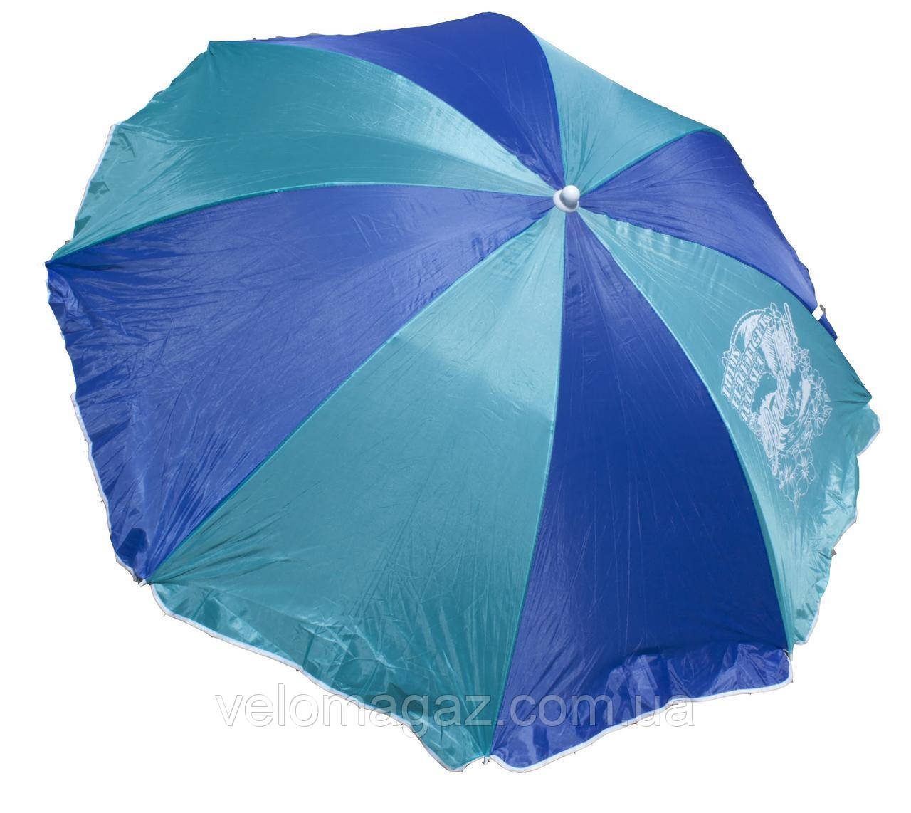 Пляжный зонт 1,5 м  чехол, сине-бирюзовый