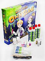Детский набор для изготовления слаймов 006, фото 1