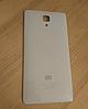 Задняя золотая крышка для Xiaomi Mi4   Mi4x