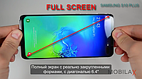 Реально сборка Корея Samsung S10 Plus S10+ C10+ 8Gb RAM / 256 ROM 4G Snapdragon TouchID корейская копия