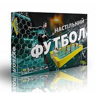 Игра настольная футбол  №1, СГ01