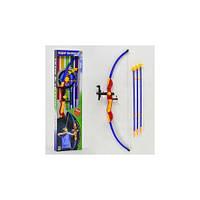 Лук, стрелы-присоски, лазерный прицел, 980