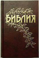 Библия Геце 063 УБО (бордо) , фото 1