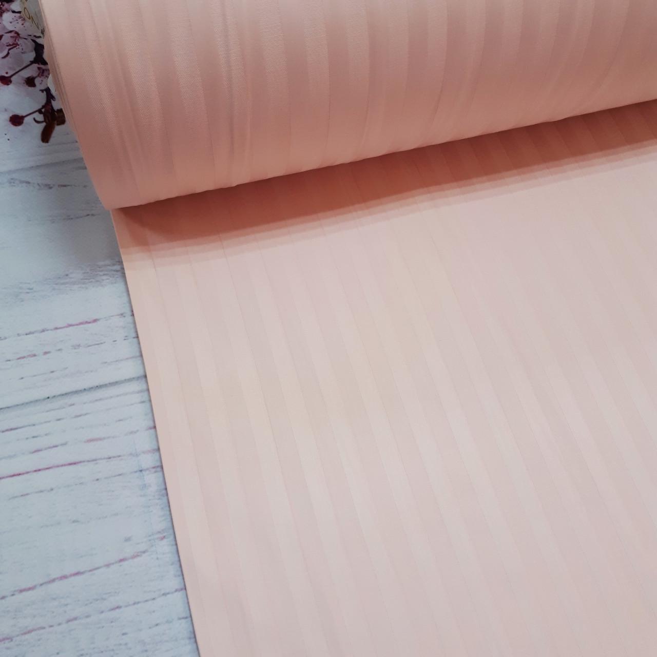 Сатин 100% хлопок  (ТУРЦИЯ шир. 2,4 м) Stripes пудровый ОТРЕЗ(0,9*2м)