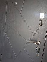 Входная дверь модель П4-AБСТРАКЦИЯ венге / белая текстураое дерево, фото 3