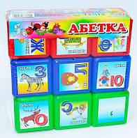 """Кубики """"Абетка"""" 9 шт. 06041, пластикові, в кульку, 17-17-6см"""
