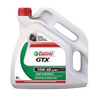 Castrol GTX 15W-40 A3/B3 4л