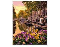 "Картина по номерам. ""Амстердам"" 40*50см. KHO3553"