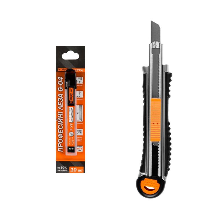 Нож сегментный Dnipro-M Ultra 07G-D2 9 мм + Набор лезвий Ultra 9 мм (10 шт.)