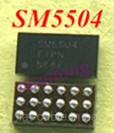 Контроллер зарядки SM5504 для Samsung G360, G7200