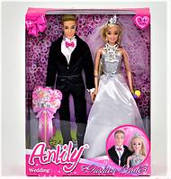 """Кукла """"Жених и невеста"""" в коробке"""
