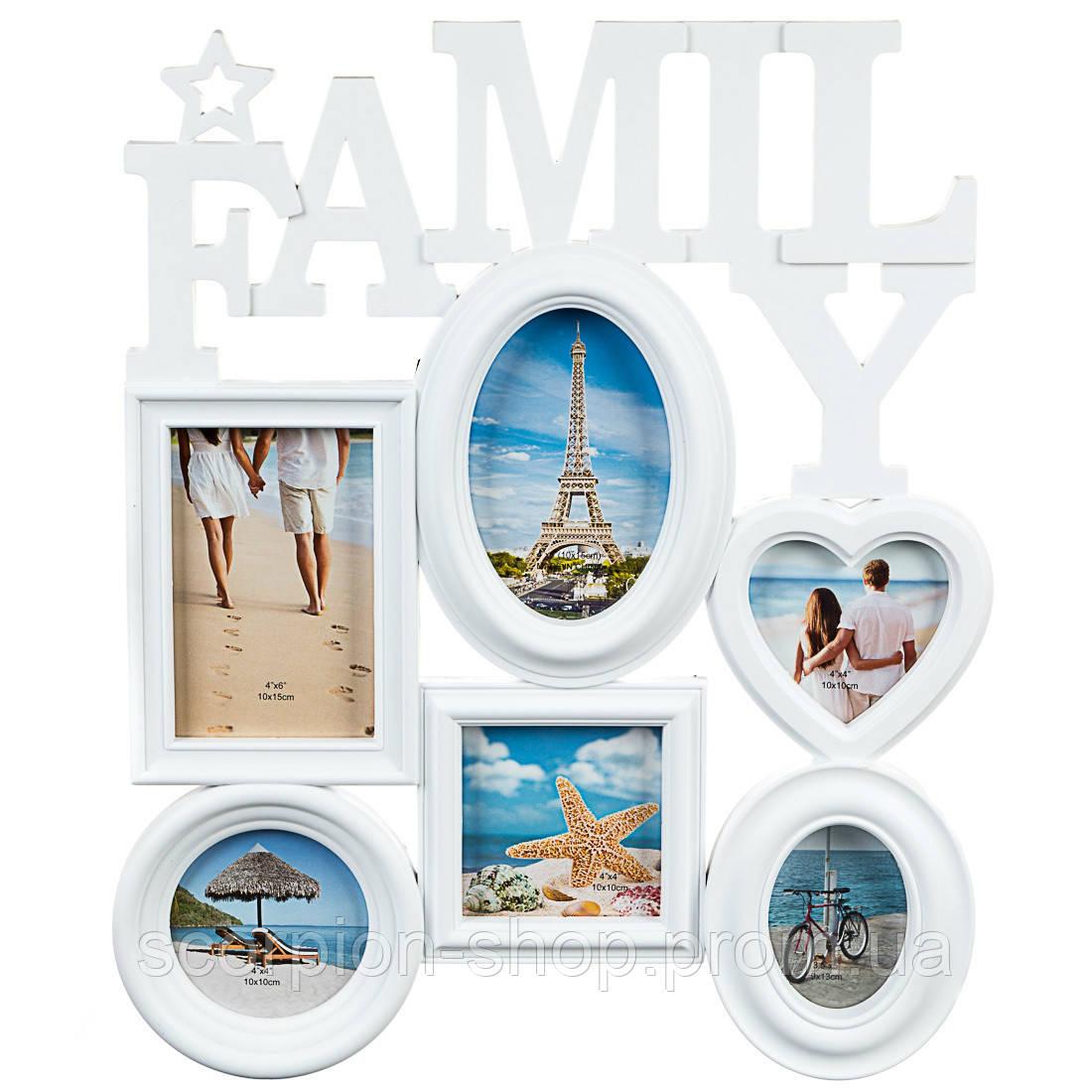 """Фотоколлаж """"Family"""" (47*38*2.5 см) на 6 фото (191I/white)"""