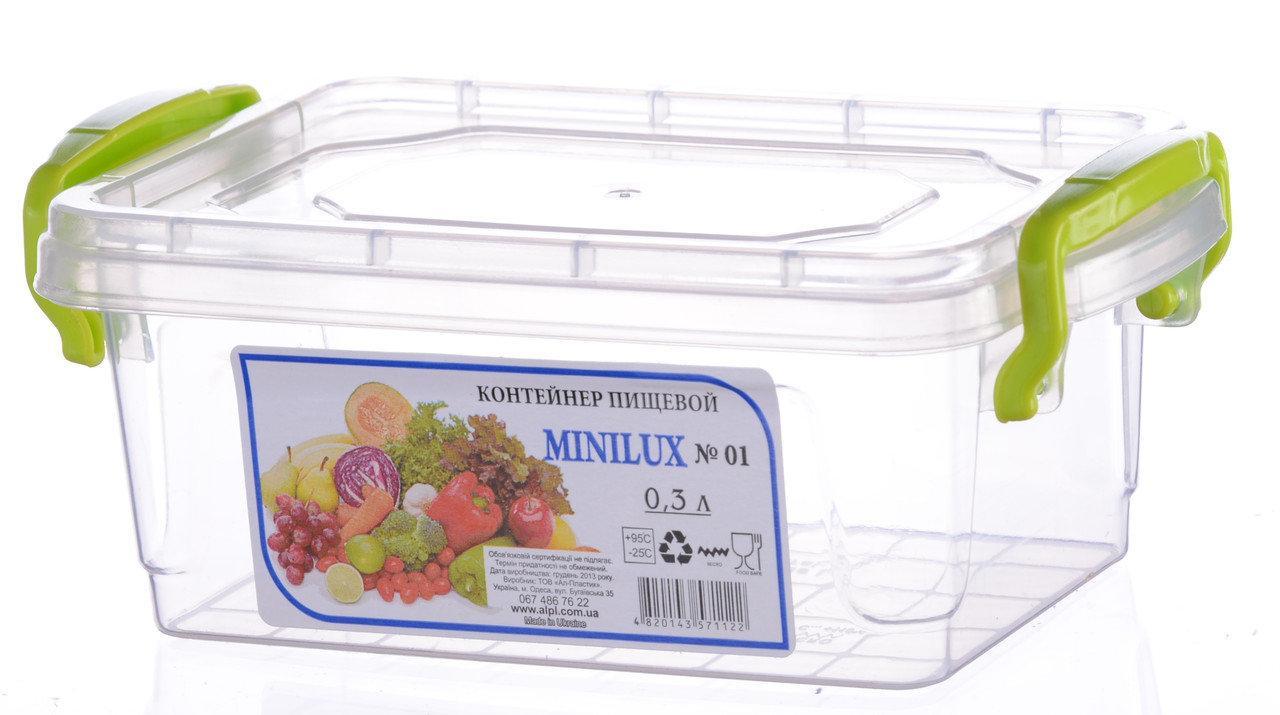 Контейнер Ал-Пластик Minilux №1 (0.3л)
