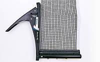 Сітка для настільного тенісу з кліпсовим кріпленням DONIC (метал, NY, PVC чохол)