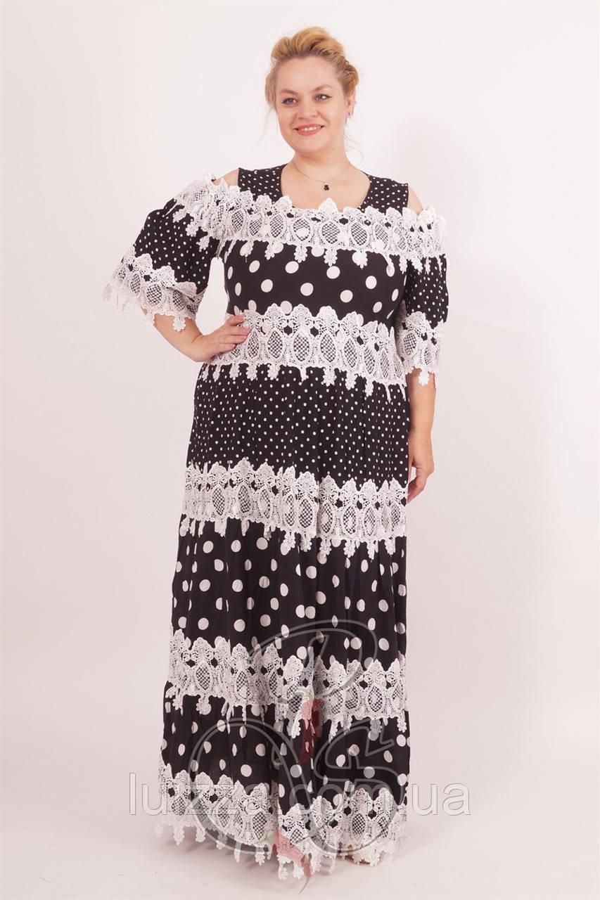 Платье MDE POMPADUR  50-60р темное