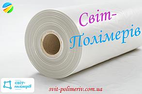 Пленка полиэтиленовая термоусадочная вторичная (улучшенная обрезкой)