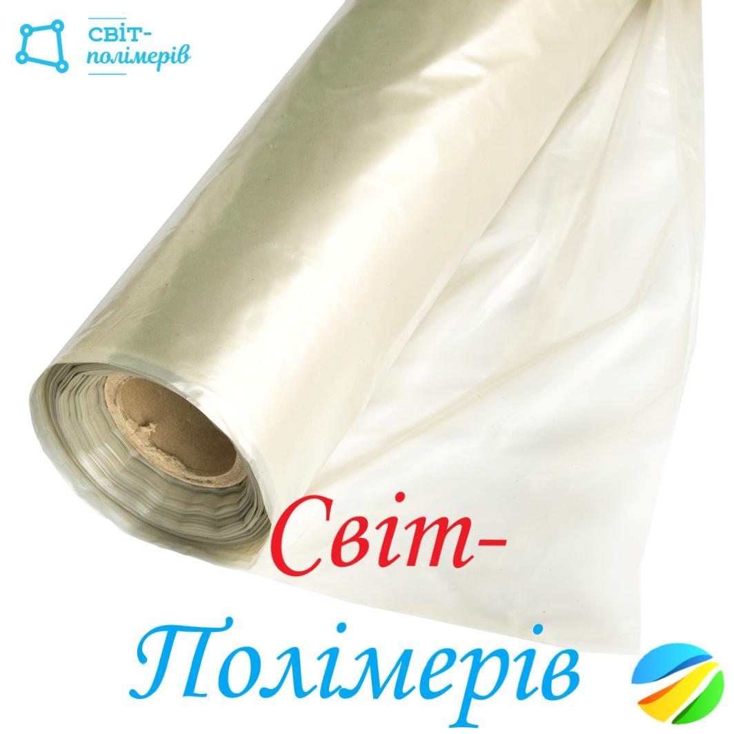 Пленка полиэтиленовая вторичная для упаковки мебели, толщины 40-60 мкм