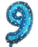 Шар фольгированный цифра 9 голубой со звездочками 70 см