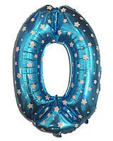 Шар фольгированный цифра 0 голубой со звездочками 70 см