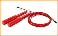 Кроссфит-скакалка с подишпниками и алюминиевыми ручками Красный