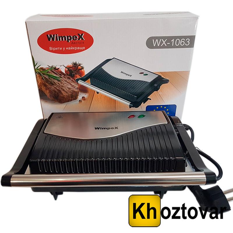 Гриль-сэндвичница Wimpex WX-1063