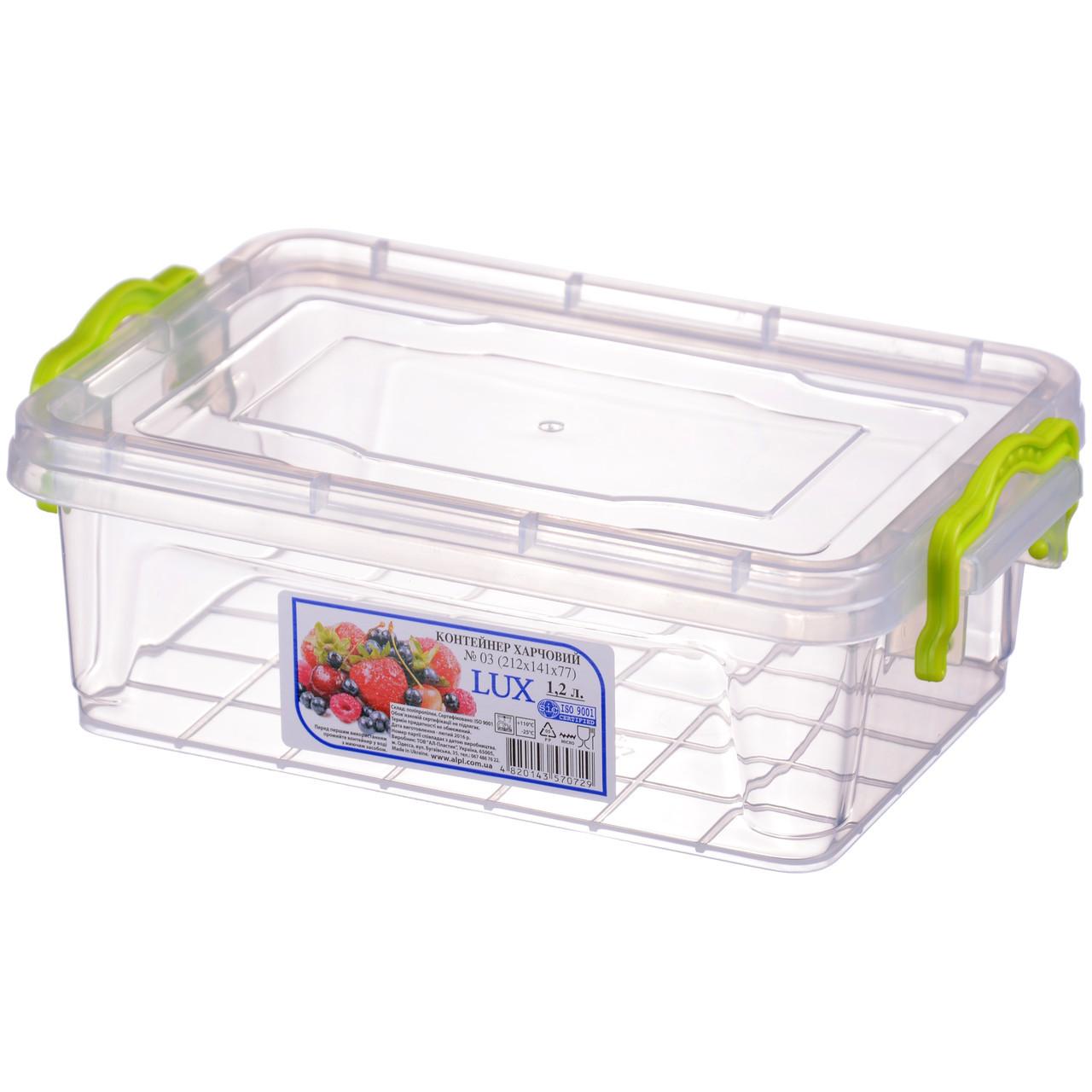 Контейнер пищевой Ал-Пластик Lux №3 (1.2л)