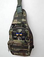 Військовий тактичний рюкзак на плече, рюкзак равлик