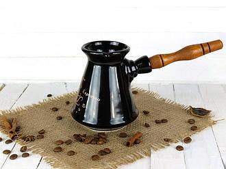 Турка Конус керамическая с деревянной ручкой 300 мл