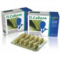 П.Сабаля -капсулы для лечения  предстательной железы, (30капс.,Чойс )