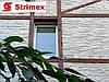 """Навесной Вентилируемый Фасад """"StrimROCK"""" на алюминиевой подсистеме с декоративным камнем Фьорд Ленд"""