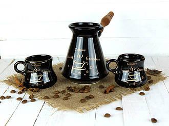 Турка Конус керамическая с деревянной ручкой и двумя чашками 300 мл