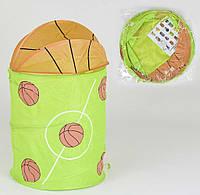 """Корзина для игрушек """"Мячики"""", A01455"""