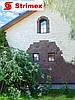 """Навесной Вентилируемый Фасад """"StrimROCK"""" на алюминиевой подсистеме с декоративным камнем Шинон"""