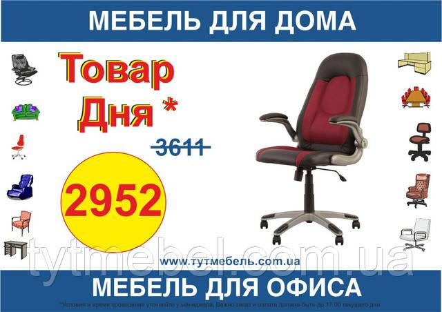 кресло руководителя RIDER BX ECO