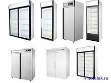 Холодильные, морозильные шкафы б у
