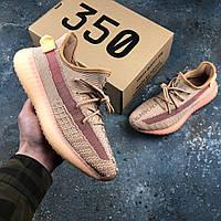 Мужские Кроссовки Adidas Yeezy Boost 350 V2 Clay   | Реплика
