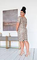 Платье женское ботал ДГР41.178, фото 1