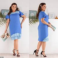 Нарядное платье женское летнее креп-стрейч 50-56 размеров, 5 цветов