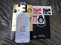 Защитное стекло на  iPhone  7 3D iMAX white ОРИГИНАЛ